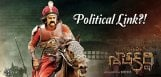chandrababunaidu-speech-gautamiputrasatakarni