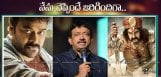 rgv-tweets-on-gpsk-khaidino150-films
