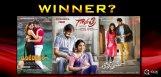 gayatri-tholi-prema-inttelligent-boxoffice-winner