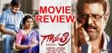 gayatri-review-ratings-mohan-babu