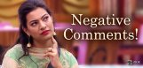 discussion-on-geetha-madhuri-in-bigg-boss-2