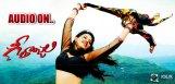 kona-venkat-geethanjali-audio-release-on-20th-july