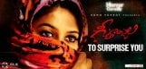 telugu-movie-geethanjali-audio-on-20th-july