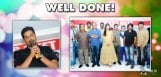 geethanjali-team-lauds-iqlik-movies-review-system