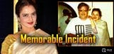 gemini-ganesan-actress-rekha-memorable-