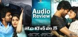nani-gentleman-movie-audio-review