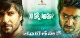nani-gentleman-movie-to-reach-rs30cr-mark