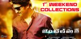 nani-gentleman-first-weekend-collections