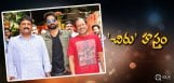 chiranjeevi-hand-in-ghanta-ravi-kalahasthi-movie