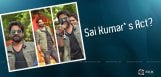 ghantaraviteja-sethupathi-movie-updates
