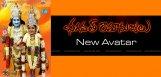 ghazal-srinivas-acting-as-lord-vishnu-in-movie