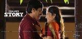 ghazal-srinivas-new-film-based-on-chalam-story