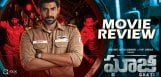 ghazi-movie-review-ratings-rana-taapsee