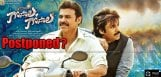 gopala-gopala-releasing-on-january-10
