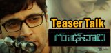 goodachari-teaser-talk-lavish-and-engaging-