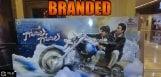 lord-krishna-bike-at-premiere-show