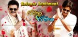 gopala-gopala-to-release-for-sankranthi-2015