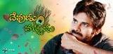 pawan-kalyan-joins-gopala-gopala-shoot-4m-july21