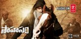 T-series-bags-Sahasam-audio