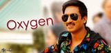 gopichand-new-film-titled-as-oxygen