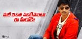 gopichand-title-sentiment-details