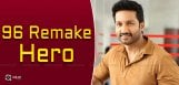 gopichand-in-tamil-movie-96-remake