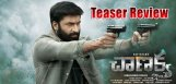 chanakya-movie-teaser-review