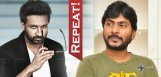 sampath-nandi-gopichand-next