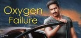 oxygen-gopichand-failure