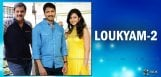 director-sriwass-next-film-with-gopichand-details
