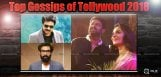 tollywood-gossips-in-the-year-2018