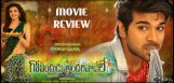 telugu-movie-govindhudu-andari-vaadele-full-review