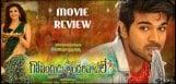 telugu-movie-govindhudu-andari-vaadele-full-review