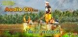 govindudu-andari-vadele-audio-release-on-sep-15