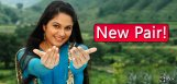 gracy-singh-to-do-mahesh-koratala-siva-movie