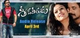 Greekuveerudu-Audio-Launch-on-3rd-April