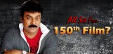 chiranjeevi-150th-film-to-start-from-august-2014