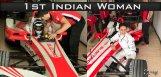 gul-panag-f1-race-details