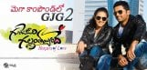 gunde-jaari-gallanthayindey2-in-geetha-arts
