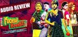 guntur-talkies-audio-review