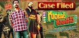 case-filed-on-makers-of-guntur-talkies-movie