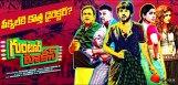 sequel-coming-up-for-guntur-talkies-film