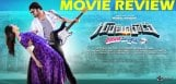 gunturodu-movie-review-ratings-manchumanoj