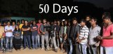 venkatesh-guru-film-shooting-completed-in-50days