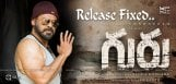 venkatesh-guru-movie-release-in-summer2017