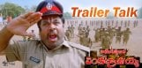 HeadConstable-Venkataramayya-Trailer-talk
