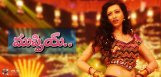 hamsanandini-charging-30-lakhs-for-item-song