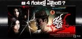 telugu-thriller-film-happy-birthday-details