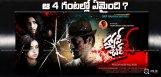 telugu-thriller-film-happy-birthday-details