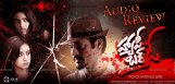 happy-birthday-movie-audio-review-details